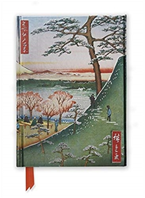 Carnet  A5  THE ART OF FINE GIFTS Hiroshige